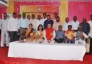 Annual General Body Meeting 2018, Kaithal