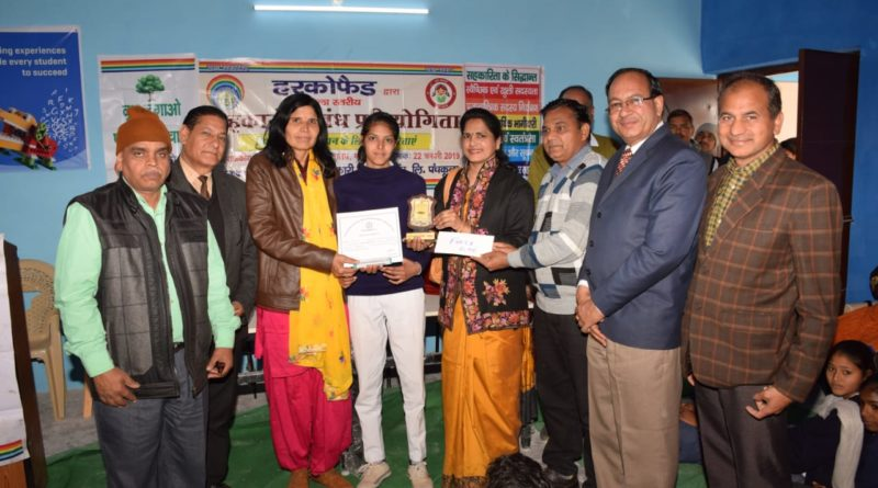 Essay competition at Govt model Sanskriti Senior Secondary School