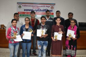 Declamation-Contest-Organised-by-HARCOFED-at-Arya-P.G.-College-Panipat
