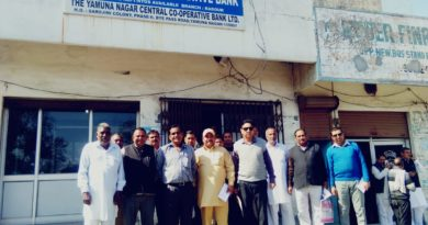 Employee Class at Cooperative Bank, Radaur, Yamunanagar by HARCOFED