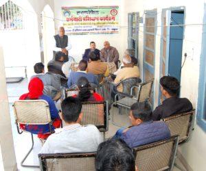 Employees Training Camp at Charkhi Dadri on 28.2.2019 by HARCOFED