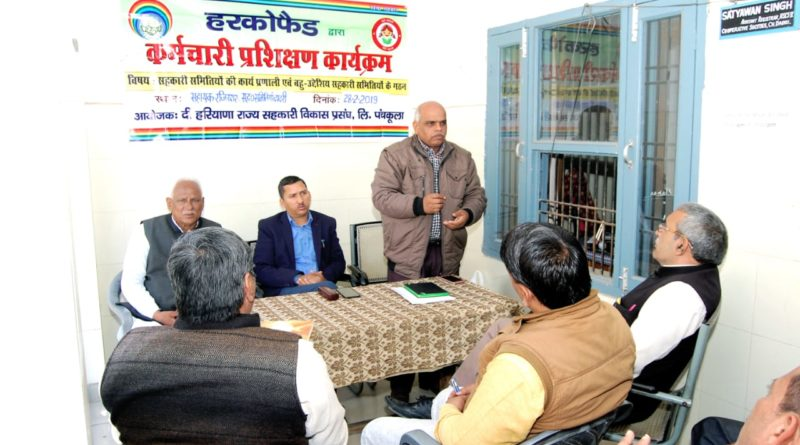 Employees training camp at Ch Dadri on 28.2.2019