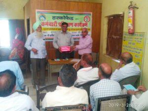 Employees training camp in Satnali PACS, Mahendergarh